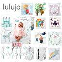 【5%OFFクーポン】ルルジョ おくるみ 名入れ刺繍可 Lulujo カードセット ギフト可