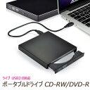 ショッピングdvd-r USB2.0外付けポータブルCD-RW DVD-ROMドライブ USB2.0対応 ポータブルドライブ CD-RW/DVD-R外付けプレイヤー CD-RWレコーダー 2つのUSBケーブル付き 超薄型