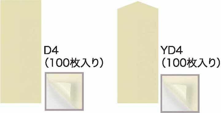 タックボード D4(角型)・YD4(山型) 3.6mm 50x26 @276円×100枚入り
