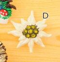 楽天ラッピング ランドセル のフロロ雑貨 ドイツ製ブローチD:エーデルワイス/1輪 WUP4130《2018sono》   おしゃれ かわいい プレゼント グッズ 小物 インテリア ホビー ポップ おもしろ
