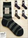 ショッピングフェンス メール便可 SUNNY NOMADO サニーノマド Garden fence Hemp Socks ボーダー ソックス 靴下 COTTON HEMP Acrylic メンズ レディース 日本製 MadeinJAPAN 奈良