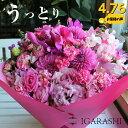 【 フラワーアレンジメント 】 花 ギフ...