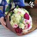 【 ウインター プレゼント フラワーアレンジメント 】 花 ...