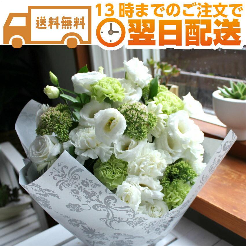 【 お供え 花 アレンジメント 】 お悔やみ あす楽 送料無料 法事 即日 お供え 仏事 …...:flower-fruit-igarashi:10000035