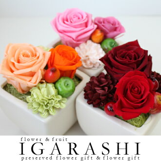 Feelings be preserved flower gift choice tell eat 3 color