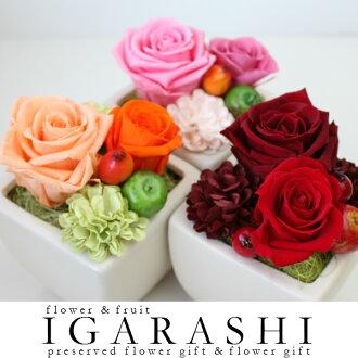 Feelings be preserved flower gift choice tell eat 3 color