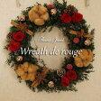 クリスマスリース/枯れないお花プリザーブドフラワーのアレンジです。リースの贈り物。お誕生日・お祝いに・誕生日,結婚祝い,新築祝い,プリザーブドフラワー,花,ギフト,バラ 【送料無料】,敬老の日,内祝い,お返し,花,ギフト,新築祝い,開店祝い】【smtb-kd】05P30Nov14