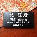 和風プリザ名入れ・メッセージ彫刻(単品でのご購入はお断りします)