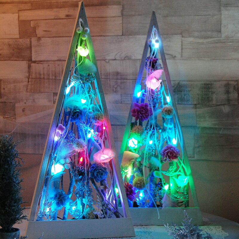 クリスマス ツリー/送料無料 即日発送 あす楽 メッセージカード無料 クリスマス LED 玄関 ナチュラル 手作り ハンドメイド 木の実 オーナメント