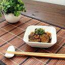 梨地四角小鉢<強化磁器>【和食器/小鉢/鉢/煮物鉢/ボウル/...