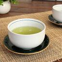 呉須入り シンプル煎茶【和食器・白い食器・湯呑み・アウトレット訳あり・多治見美濃焼・日本製】