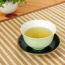 ヒワ 煎茶【和食器・伏せ焼き・アウトレット・多治見美濃焼・日本製】