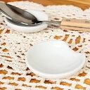 ホワイトスプーンレスト <ゆうパケット対応>【洋食器・白い食器・アウトレット込み・多治見美濃焼・日本製・メール便】