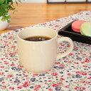 クリーム☆ミニマグカップ【洋食器・白い食器・アウトレット込み・業務用・多治見美濃焼・日本製】