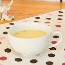 あったかスープカップ【洋食器・白い食器・アウトレット訳あり・多治見美濃焼・日本製