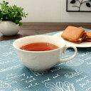 花 紅茶碗【洋食器/カップ/ティーカップ/スープカップ/白い食器/アウトレット/多治見