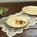 クリームイエロー皿(14.8cm)(洋食器 お皿 プレート ...