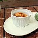 SMALLスフレ【洋食器 白い食器 ボウル ココットアウトレット込み 訳あり 多治見美濃焼 日本製】