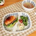 北欧風『リーフ』2つ仕切りランチプレート【洋食器・北欧食器・アウトレット込み・上絵・多治見美濃焼・日本製】