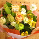【花びらにメッセージ】想いが伝わる花束5700プリ花付
