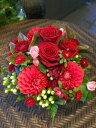 【レッド&レッド赤バラと赤ダリアの大人アレンジ】赤バラ/赤薔...