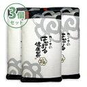 送料無料 3個セット カンナのはなまる健康茶 極(きわみ)/健康食品 健康茶 ドリンク
