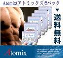 a65-atomix_01_510