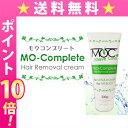 【送料無料★P5倍】Shave Loss MO-Comple...