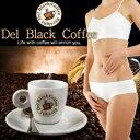 Delblackcoffee