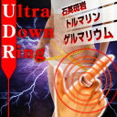 Ultradownring