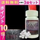 【送料無料★P10倍☆3個セット】EVOLVED LEVEL5 エボルヴ レベル5/サプリメント 男性 健康 メンズサポート