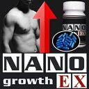 【送料無料★P10倍★2個セット】Nano Growth EX ナノグロースイーエックス/サプリメント 男性 健康 メンズサポート