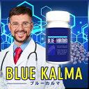 【送料無料★P10倍】Blue KALMA ブルーカルマ/サプリメント 男性 健康 メンズサポート