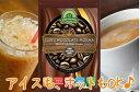 スマイルス スリムチョコレートモカ/サプリメント ダイエット /美容 健康 ダイエット ダイエットサポート c22-20150623