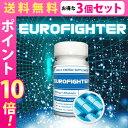 【送料無料★P10倍★3個セット】EUROFIGHTER ユーロファイター/サプリメント 男性 健康 メンズサポート