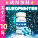 【送料無料★P10倍】EUROFIGHTER ユーロファイター/サプリメント 男性 健康 メンズサポート