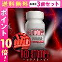 【送料無料★P10倍☆3個セット】RED STOMPY レッドストンピィ/サプリメント 男性 健康 メンズサポート