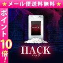c22-hack