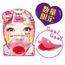 スマイリーエクササイズ(ポッピングピンク)/口角 トレーニング効果 美容 健康 あひる口