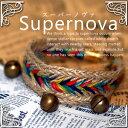 【メール便送料無料☆ポイント10倍★2個セット】Supernova スーパーノヴァ/金運 財運アップ 幸運 開運  お守り パワーストーン 開運ブレスレット