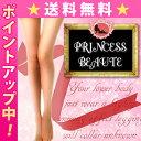 【メール便送料無料】Princess Beaute プリンセスボ?テ/着圧レギンス ダイエット 美容