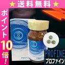 【送料無料★P10倍】PROFINE プロファイン/サプリメント 男性 健康 メンズサポート