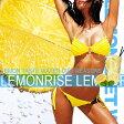 【メール便送料無料★ポイント10倍】LEMMONRISE レモンライズ/ダイエットドリンク 美容 健康 スリム 痩身 新陳代謝 脂肪燃焼