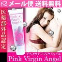 C69-pink_virgin_ange