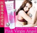 Pink_virgin_angel