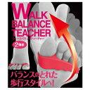 Warkbalance