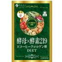 【メール便OK】酵母×酵素219×コーヒークロロゲン酸/酵素...