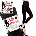 スラミーナ slamina送料無料☆3個セット /着圧 レギンス ダイエット 美容 健康 レッグ サポート 補正