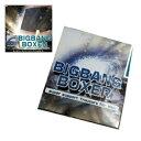 ショッピングbigbang ビックバンボクサー BIGBANG BOXER 2個セット 送料無料/メンズ インナー 下着 加圧 男性 健康