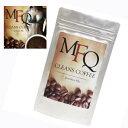 ショッピングサプリメント MFQクレンズコーヒー 3個セット 送料無料/サプリメント ダイエット 美容 健康